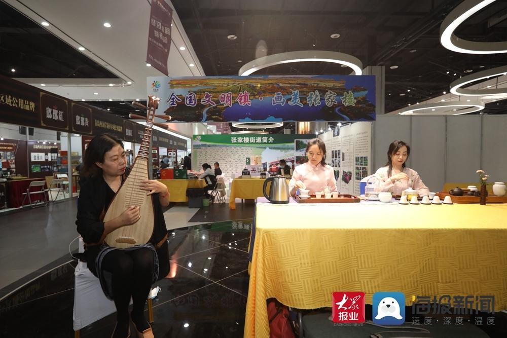 2020第三届青岛西海岸新区农业品牌展暨区