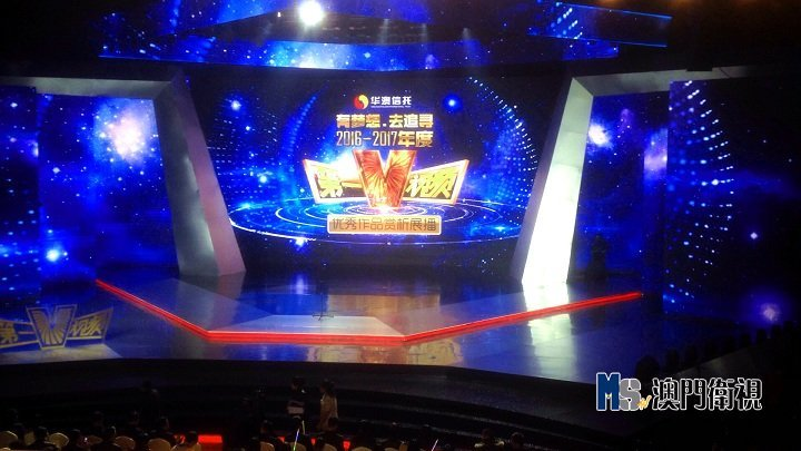 The fourth China Radio and television new media micro video competition was held in Chongqing