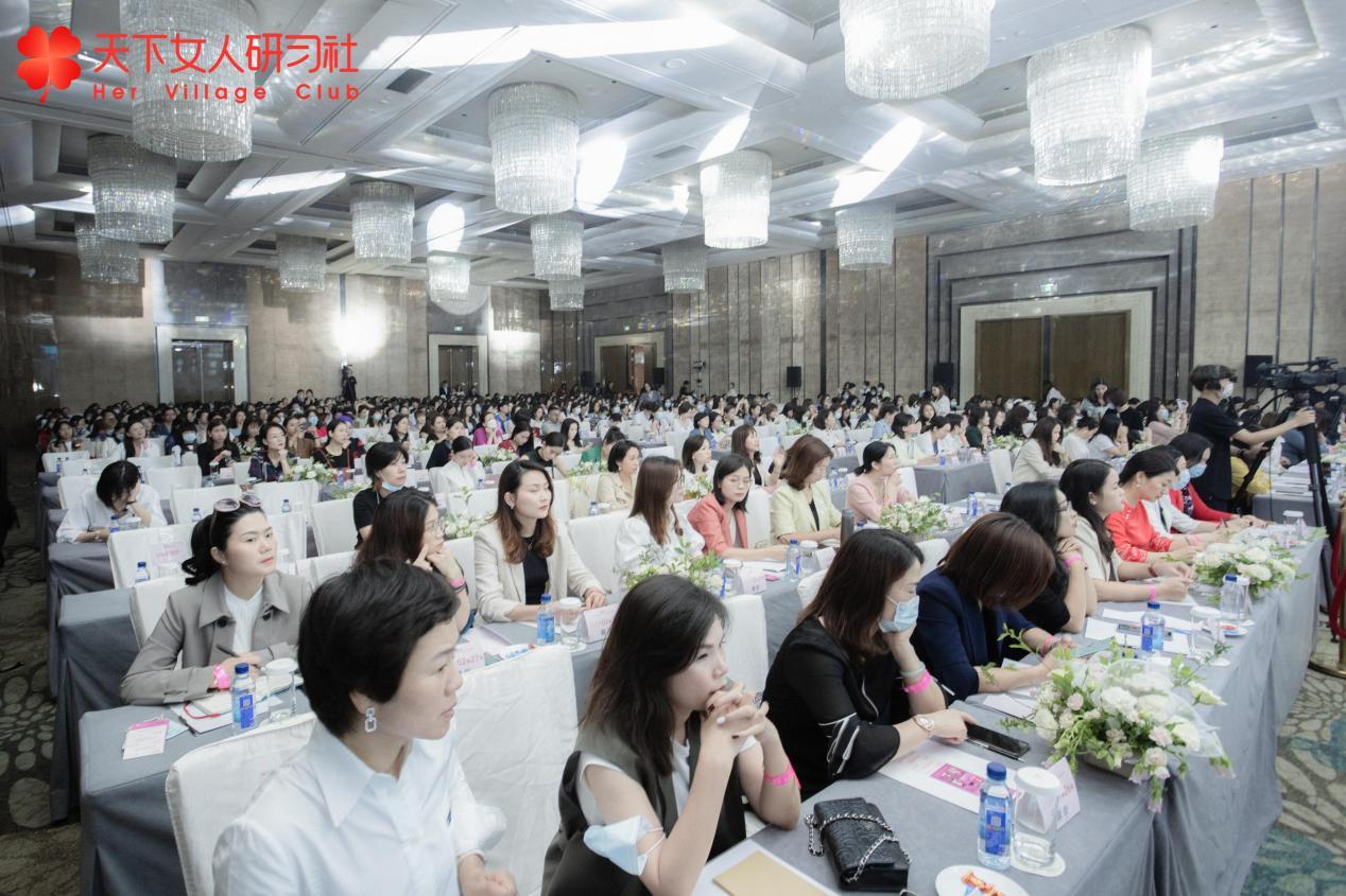 """""""向幸福出發""""2021天下女人幸福力主題論壇在廣州圓滿落幕"""