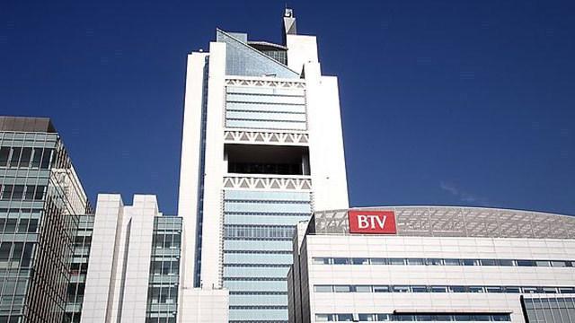 北京电视台采购专业磁带(招标编号:ZB18-050),诚邀投标人投标。