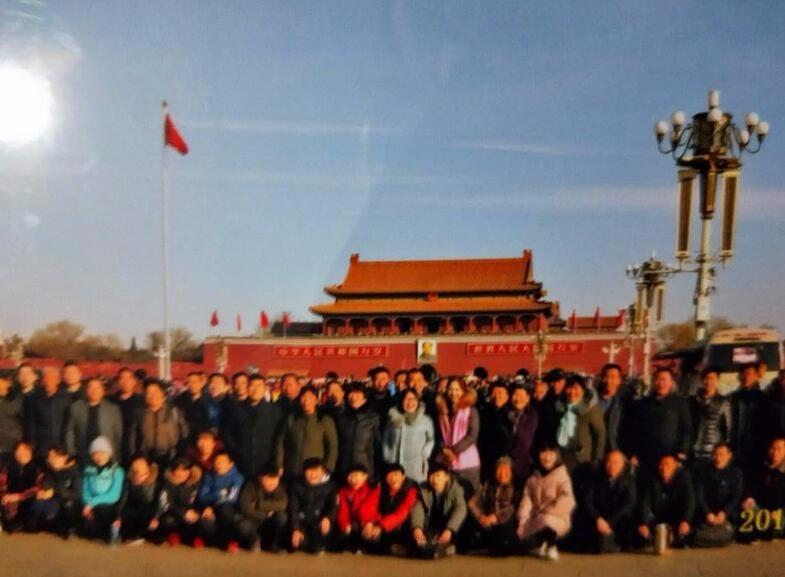 """河南基层""""贿选"""":党员及家属40多人北京三日游,吃喝玩乐一条龙"""