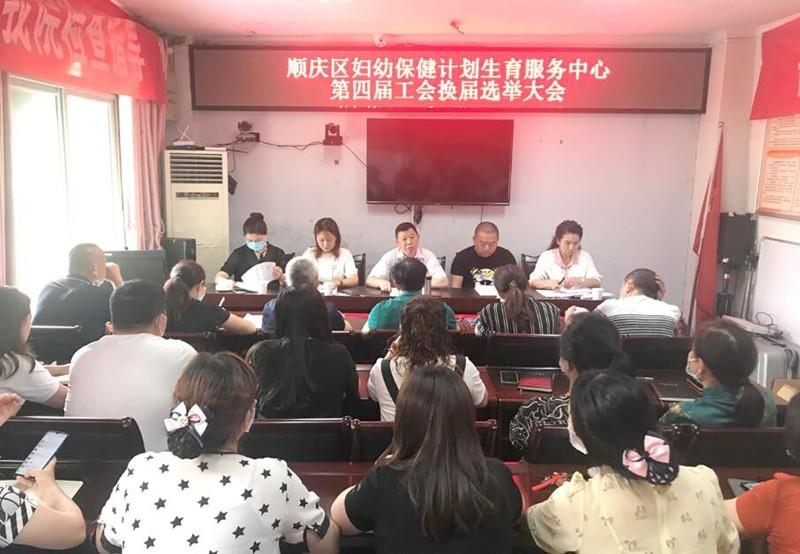 四川顺庆:妇幼保健计划生育服务中心