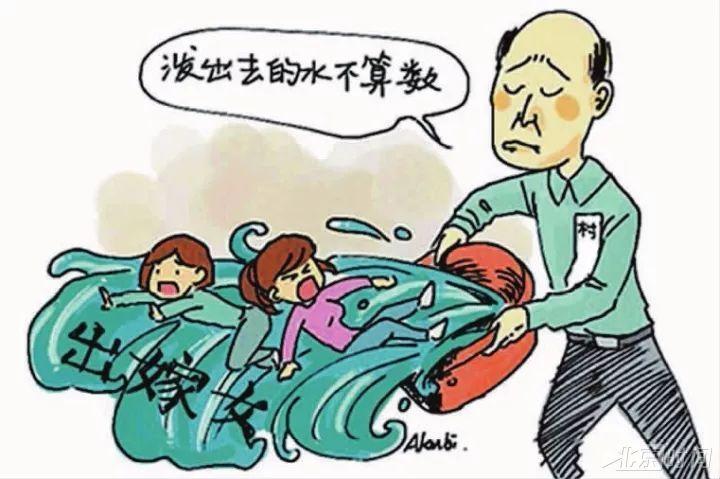威尼斯人官网开户:杭州一姑娘即将嫁人,父亲却说出这种话…一字一句,太伤女儿心