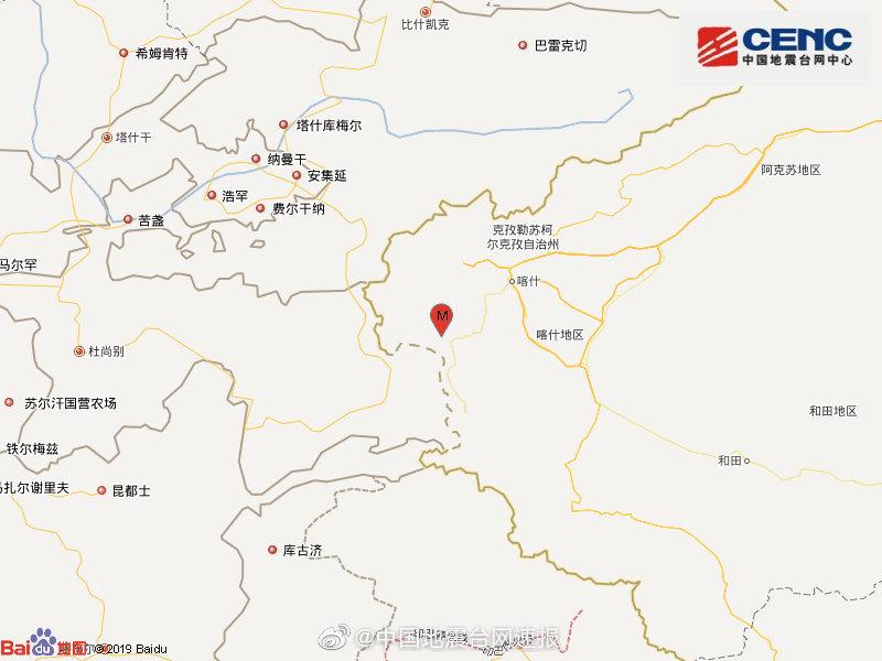 阿克陶发生3.7级地震最新消息 新疆阿克陶地震详细新闻介绍现场图