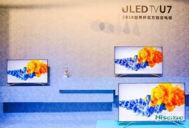 海信发布ULED超画质电视U7:自动体育模式、