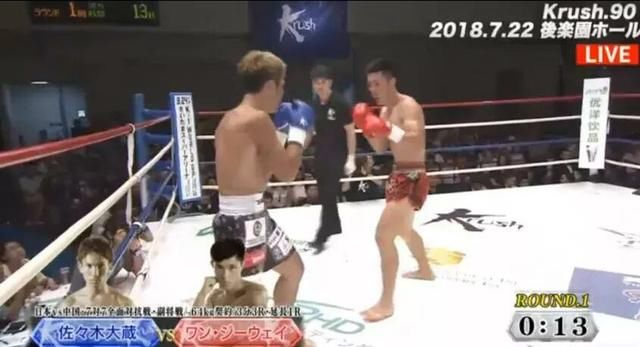 风中日对抗赛,中国队长付高峰扬威日本,一龙高徒惨遭KO