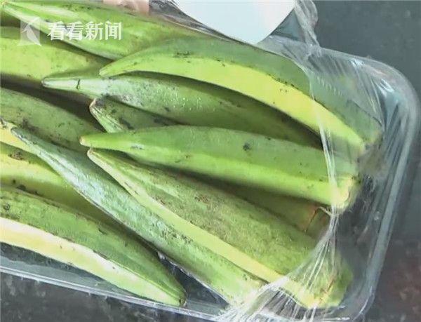 亚虎娱乐官网:老人突发怪病大喊好热要脱衣_只因吃了变质秋葵
