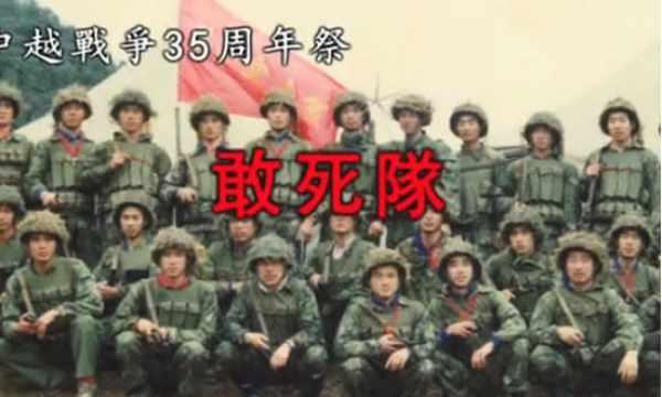中越战争中国埋下一暗棋,越南至今不敢惹中国