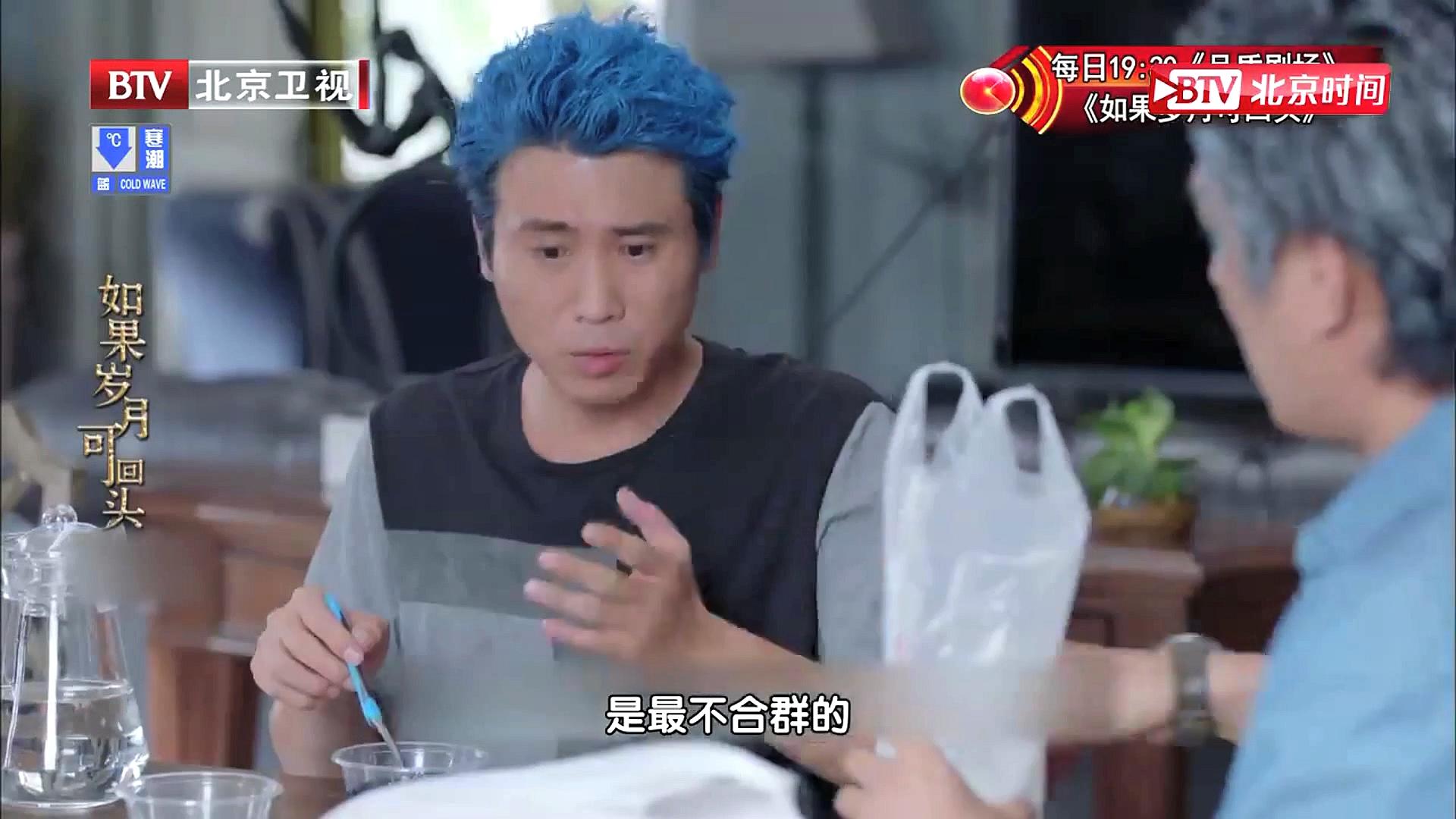 """李乃文戏中""""颠覆""""囧事多 自称染完头发像西游记"""
