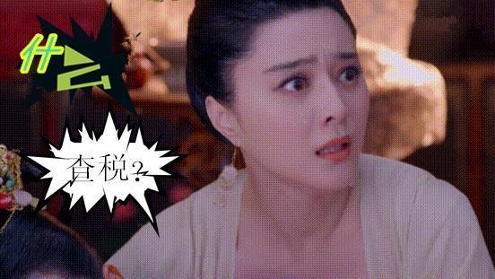 崔永元透露手机2剧情这么恶心的本子应该让刘震云女儿来拍_金凤凰