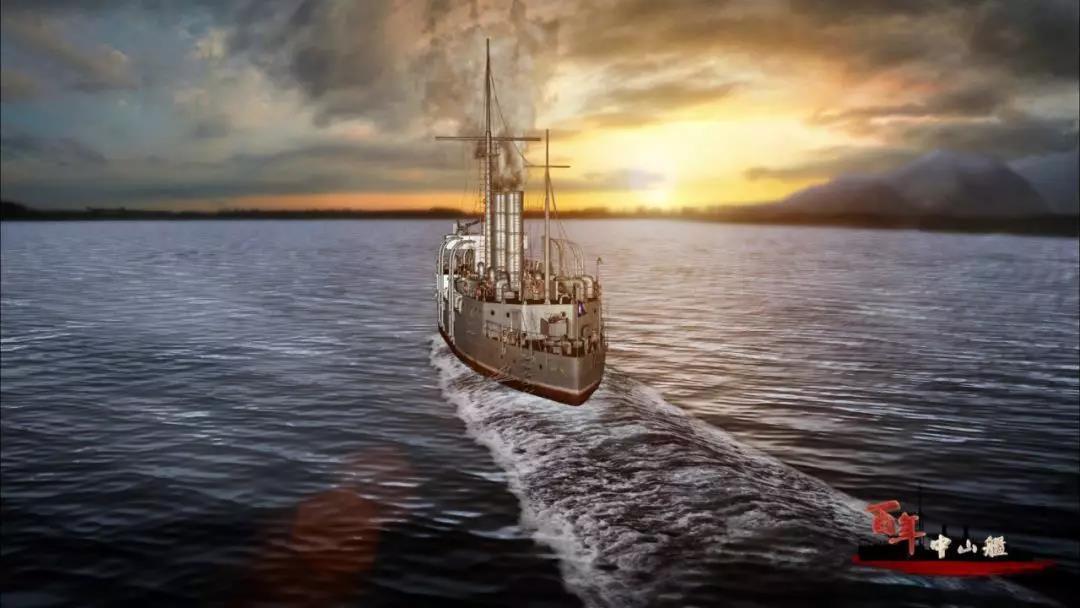 敬请收看BTV纪实,19点《中国故事   百年中山舰》。