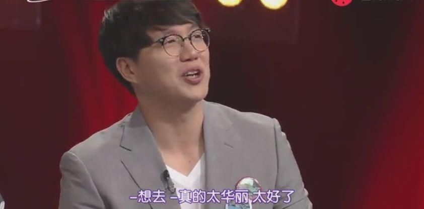 韩国人看杭州城市灯光秀,全程目瞪口呆:中国人