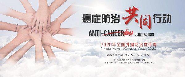 新药临床,联结希望,让癌症患者多一个选择,多一份希望