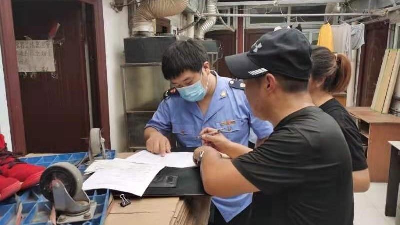 罚款80万! 四方兄弟搬家公司被北京朝阳区市场监管局查处