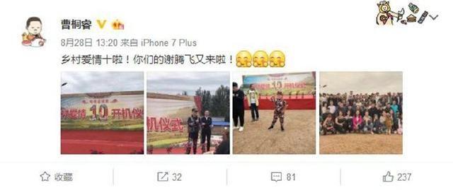 《乡村爱情10》开机,赵四退出谢大脚成配角,刘能不能挑大梁?