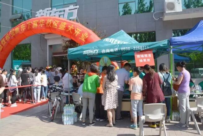 新东方潍坊学校富华校区盛大开业