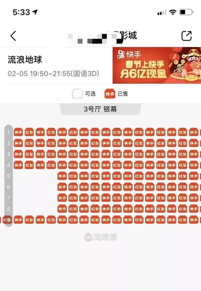 2020年刘德华12场演唱会全部取消 涉资上亿疫情重创线下娱乐