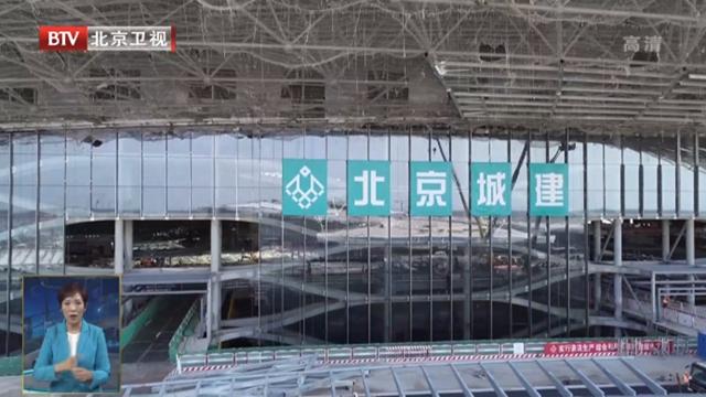 助力首都高质量发展 北京城建集团今年新签合同额达1300亿元