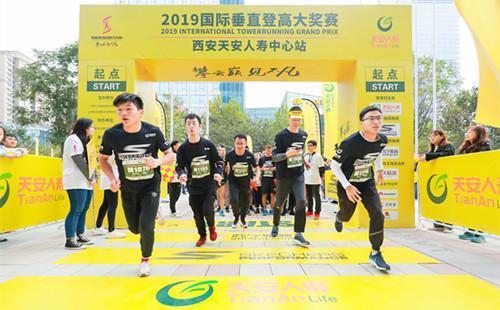 2019国际垂直登高大奖赛西安天安人寿中心站开赛