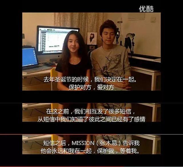 那一年他25岁,她12岁【相差13岁的爱情】轰动一时!如今两人低调结婚甜蜜依旧,跌破众人眼镜!
