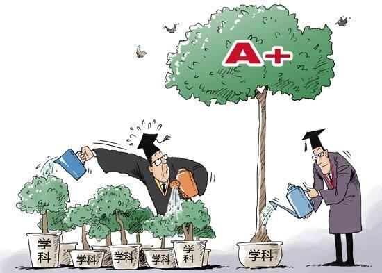 """""""特色""""成为中国高等教育风向标"""