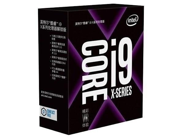 宇宙最强CPU i9-7980XE,售价1.5万,凭什么可以这么贵?