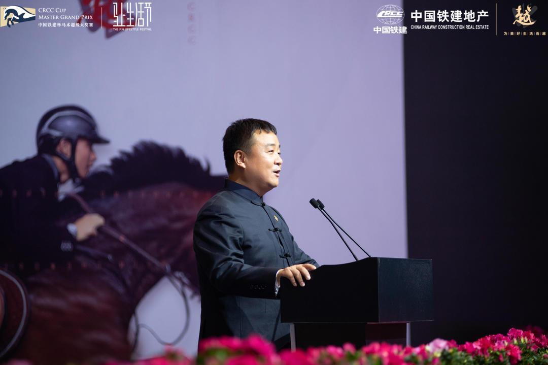 2019(第三届)中国铁建杯马术超级大奖赛暨马上生活节开幕