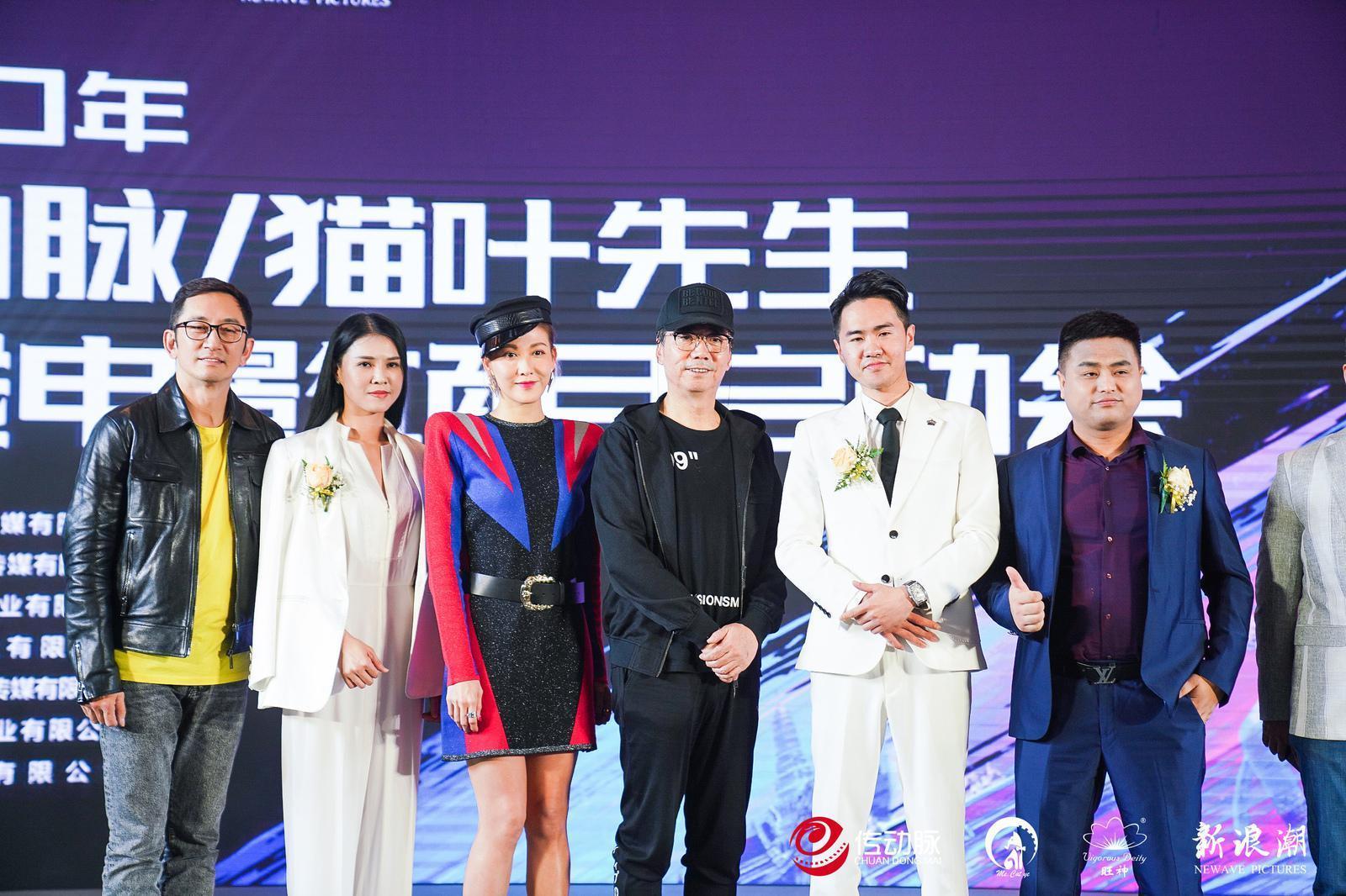 又有新电影要来厦门拍摄吴启华、 范明、梁小龙参加了启动仪式