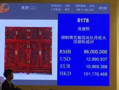 上海哪里回收黄金当年价值50根金条的康熙御制黄花梨顶箱柜以9800万创纪录