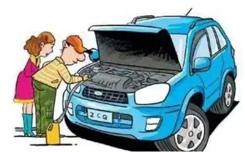 汽车的修理和保养技能的