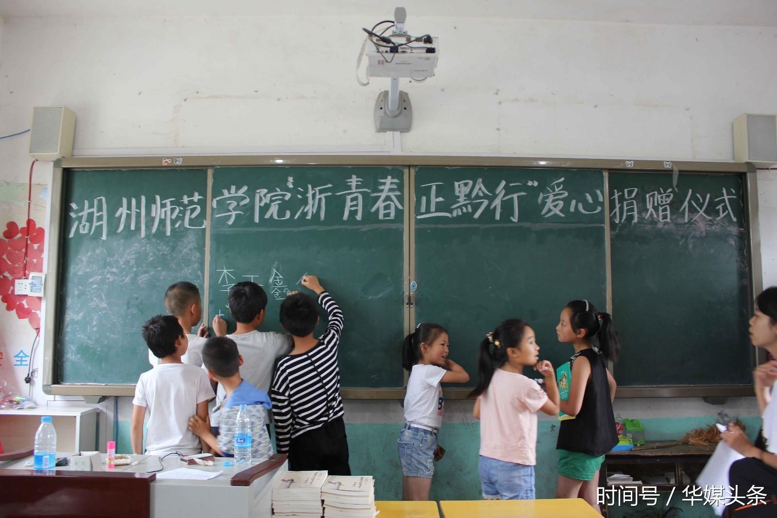 浙江湖州师范学院商学院爱的行李箱送进黔山