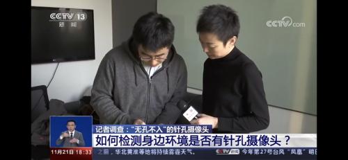 央视曝光偷拍事件频发 360手机卫士主动出招