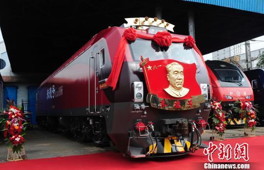 中国新一代