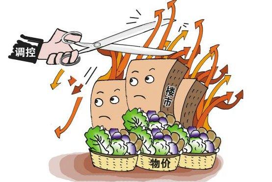 深圳三价合一政策影响有哪些?