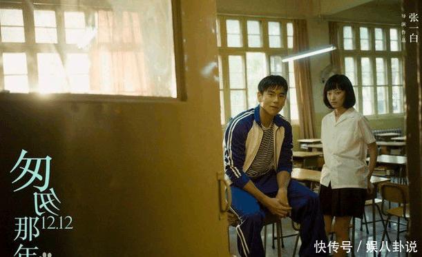 彭于晏5大电影票房排行,三部票房破10亿,和赵