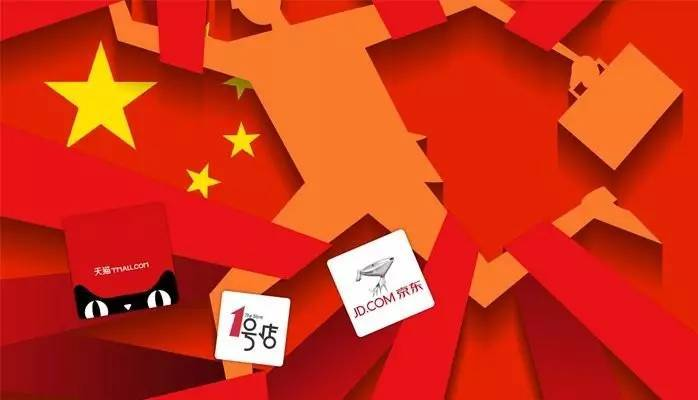 """(文摘)中国""""新四大发明"""":外国人直呼想带回家 - aihua191 -    aihua191的 博 客"""