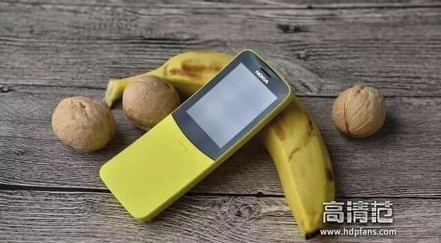 诺基亚8810香蕉手机再开卖,网友:掌握这一招