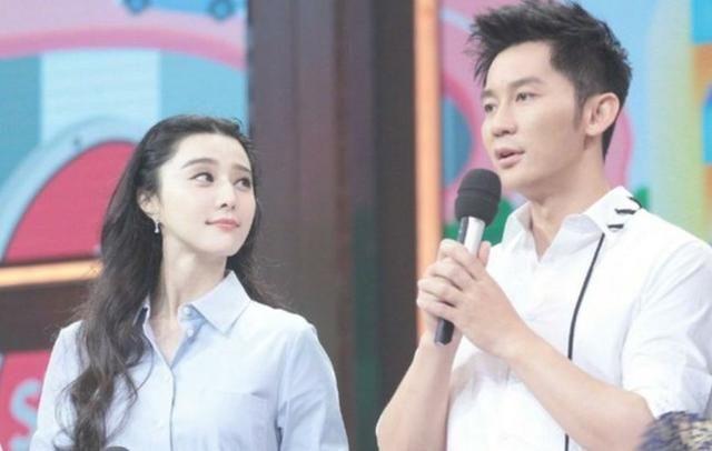 范冰冰多久以来没露面有太多的负面消息李晨首次为她发声_凤凰彩