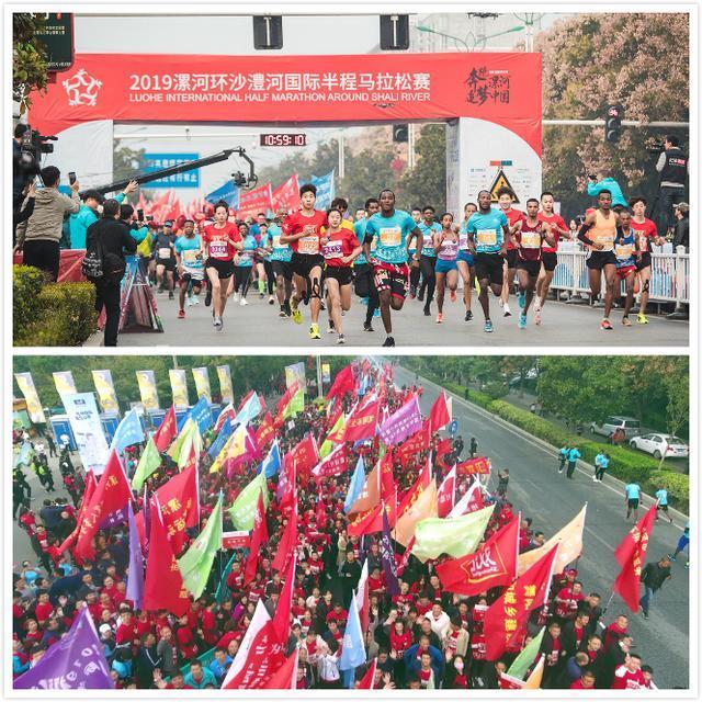 2019漯河环沙澧河国际半程马拉松赛完美上演