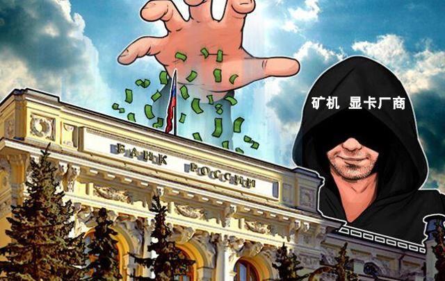 是谁在偷偷窃取比特币利益的果实?