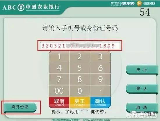 杭州陀飞轮手表回收银行已实现刷脸取款靠谱吗
