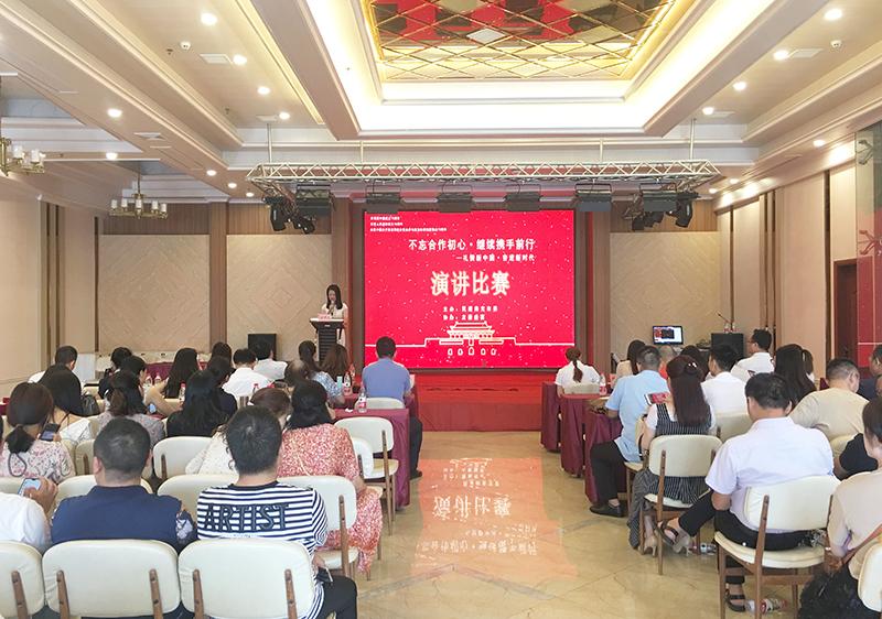 民建南充市委开展庆祝三个七十周年系