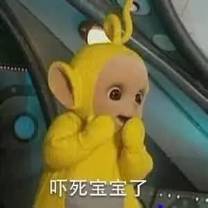 在淘宝搜索各地地名,上海被迪士尼霸屏!江苏的结果亮了....