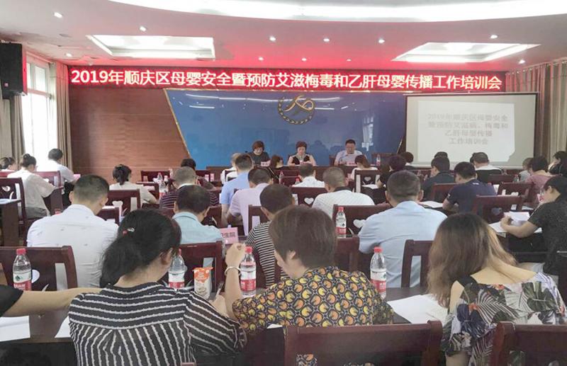 四川顺庆:妇幼保健院筑牢防线 全力保障母婴安