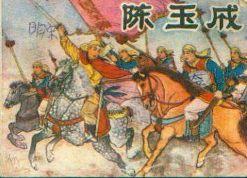 难以置信:二郎河一战 二十万太平军不敌清军三千人