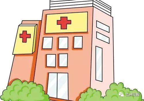 《甘肃省公立医院薪酬制度改革试点工作实施意