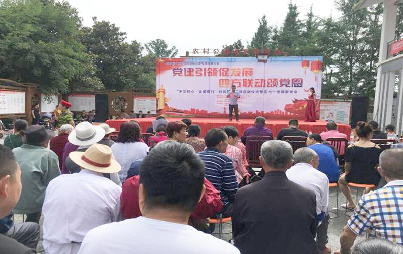 四川崇州:三郎鎮茶園村社區營造項目