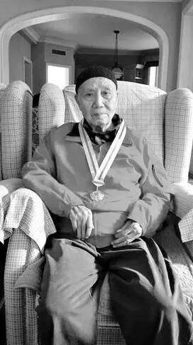 98岁老将军逝世 开国大典前曾接到一项特殊任务|一分快三计划-张家口国特环保工程有限公司
