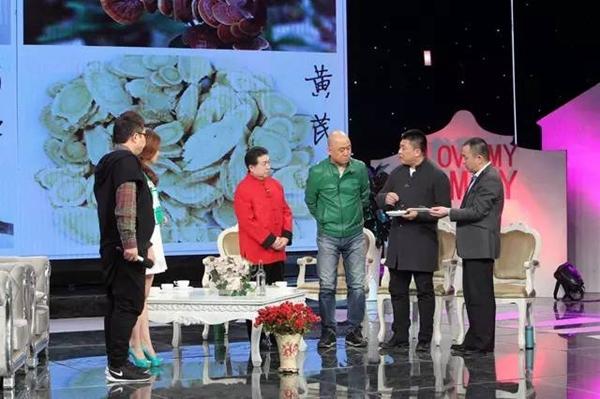 7月17日19:35BTV文艺《喜剧合伙人》带您看三伏保安康!