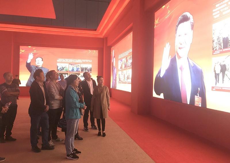 民建南充市委参观新中国成立70周年大型